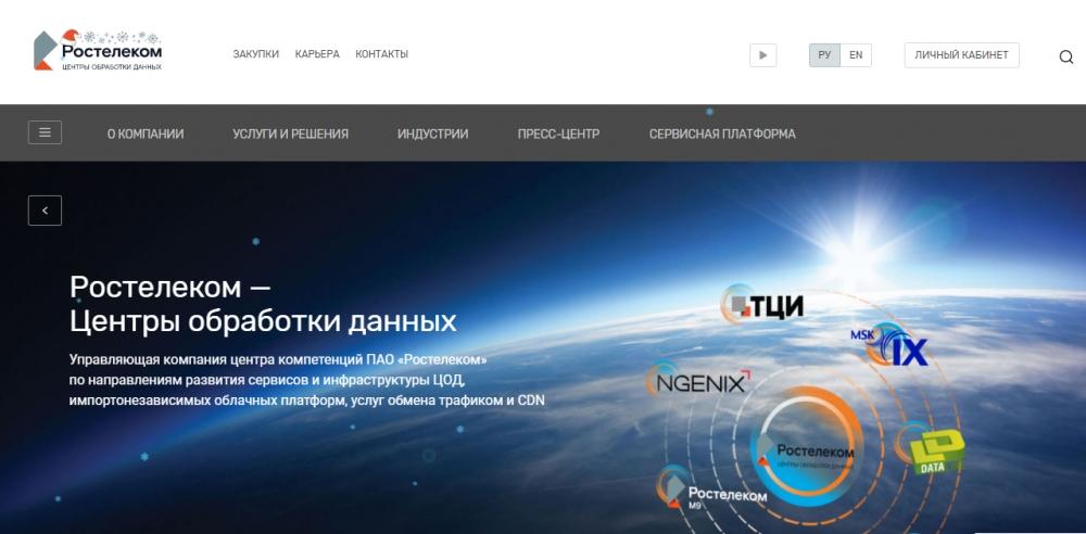 ВТБ покупает РТК-ЦОД