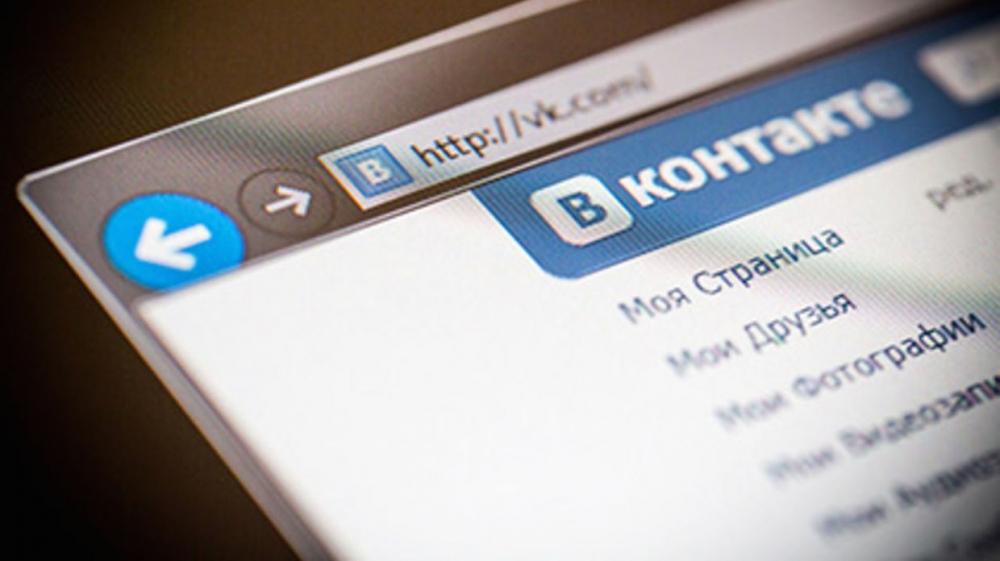 Выручка Вконтакте растет