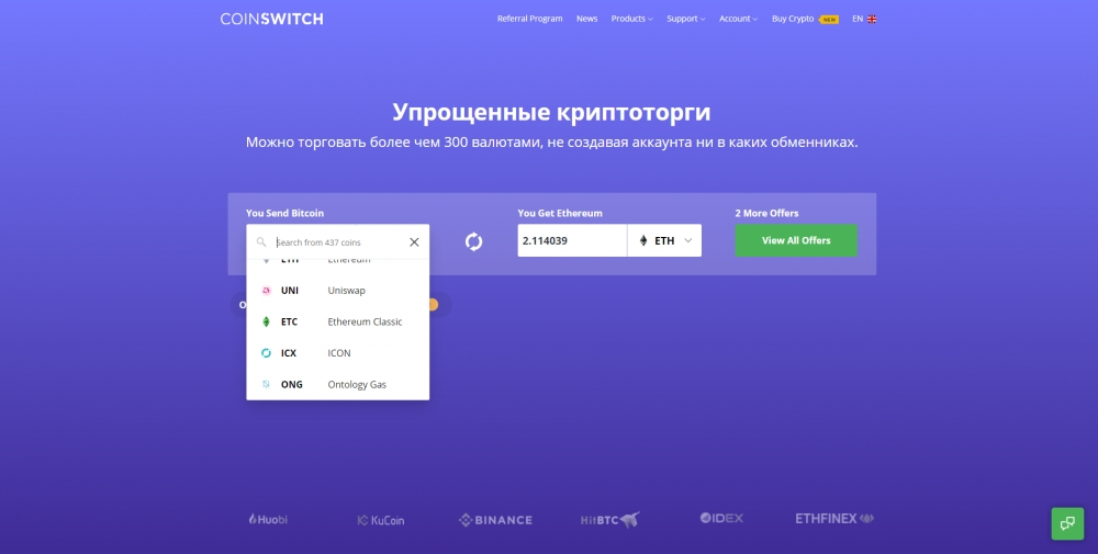CoinSwitch Kuber привлек $25 млн