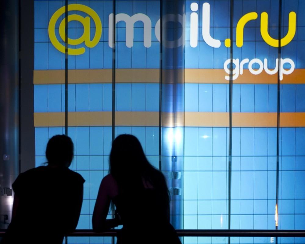 Mail.ru инвестировала в такси