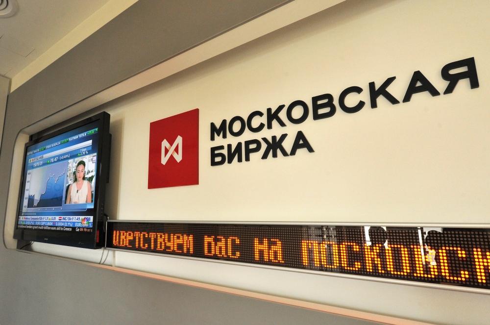 Российская биржа растет