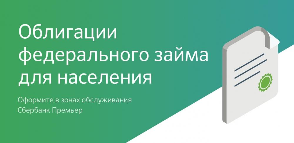 Рубль поддерживает дорогая нефть