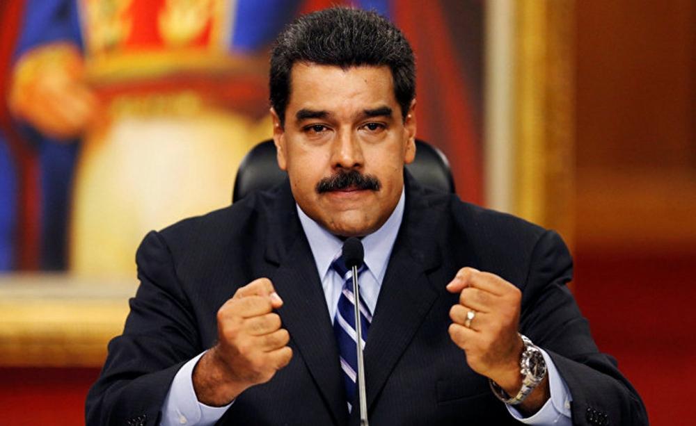 ICO Венесуэлы