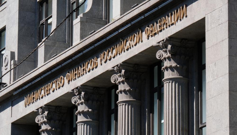 РФ постепенно выходит из госдолга США