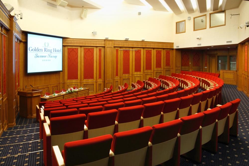 Инвестиционный конгресс 29 октября в Москве