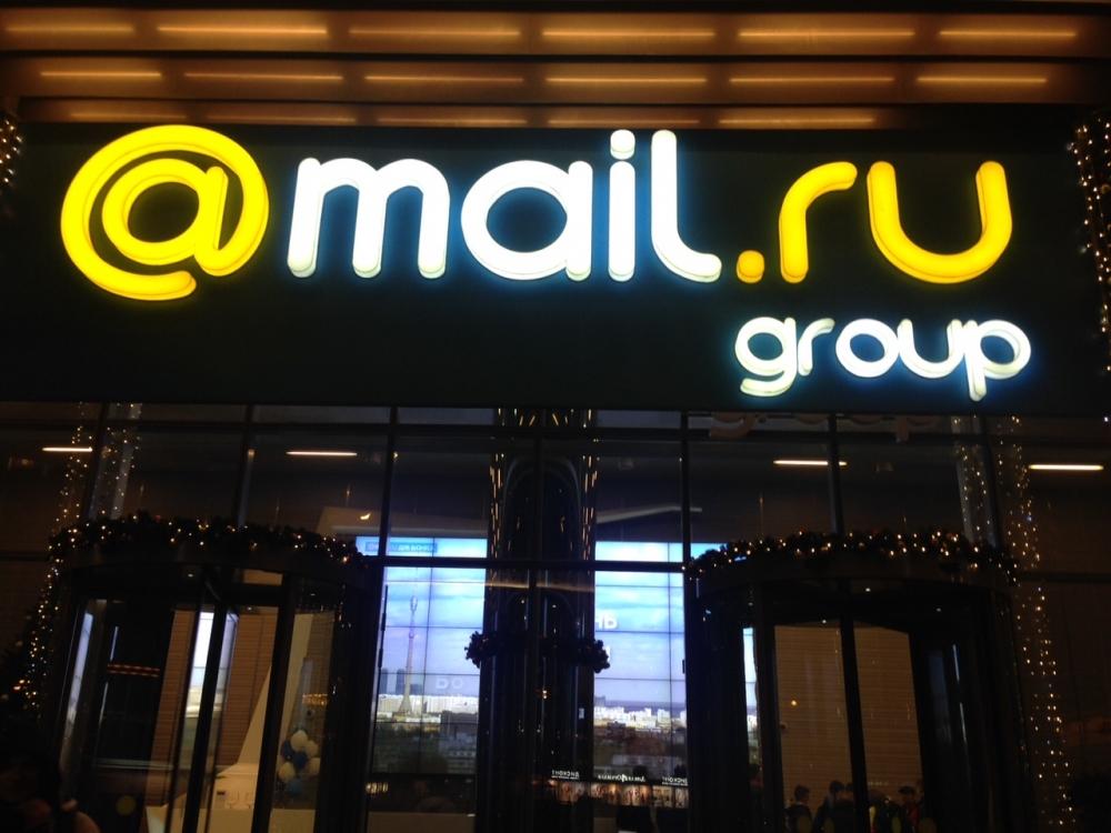 Mail.ru Group привлекает инвесторов