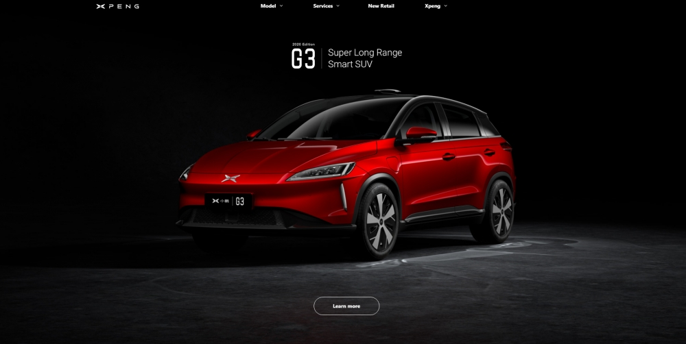 Xpeng (Xiaopeng Motors) привлек $500 млн