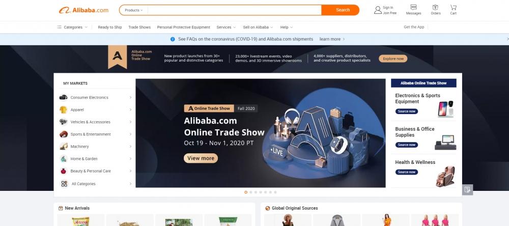 Alibaba приобретет Sun Art за $3,6 млрд