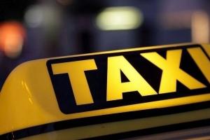 Сервис совместных поездок (такси)