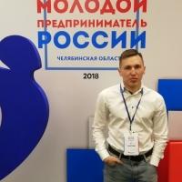 Нейцель Виталий Александрович