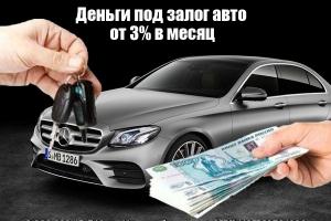 Требуются инвестиции в развитие новой программы автокредитоваия