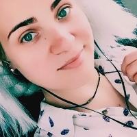 Шестакова Анастасия Владимировна