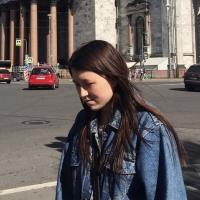 Басистая Марина Александровна