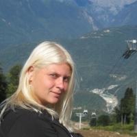 Пирогова Юлия Владимировна