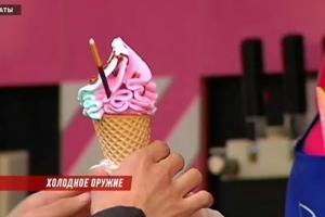 Есть Мороженое