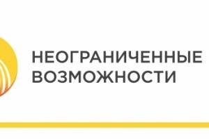 "Реализация программы ""Доступная среда"" по РФ"