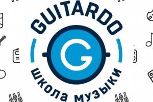 Франшиза музыкальной школы Guitardo