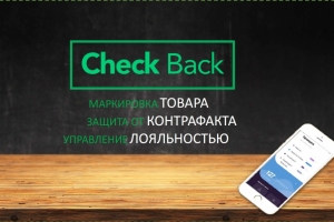Check Back