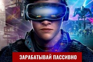 Инвестиции в сеть клубов виртуальной реальности A7RU