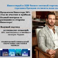 Еленский Игорь C,