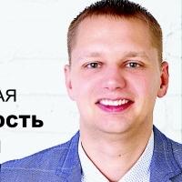 Рекечиский Вячеслав