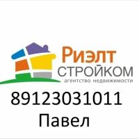 Соколик Павел Андреевич
