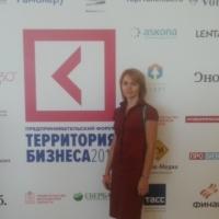 Необходимо финансирование Ольга
