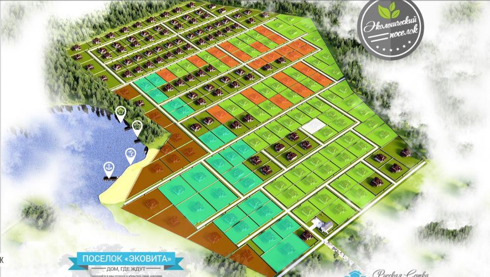 Проект Эковита 30 Га , 54 км от МКАД