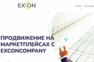Бизнес на Wildberries, Ozon и ЯндексМаркете