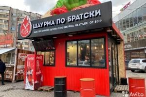 """Открытие точек технологичной шаурмы """"по братски"""""""