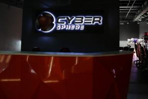 Киберспортивная арена нового поколения
