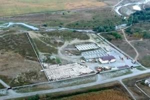 Организация многопрофильного агропромышленного комплекса