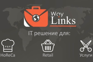 WayLinks