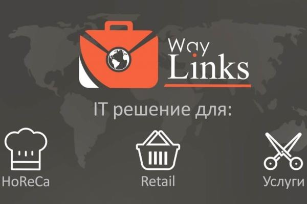 WayLinks