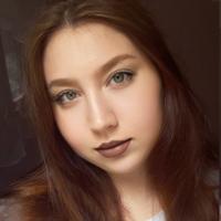 Кутукова Катерина Андреевна