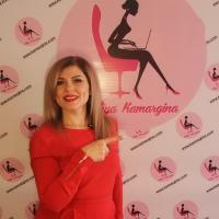 Камаргина Юлия Юрьевна