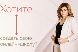 Продюсерский центр Юлии Камаргиной