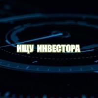 Власенко Андрей Валентинович