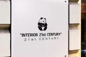 """Interior of the 21st century"""