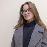 Суслова Анастасия Игоревна