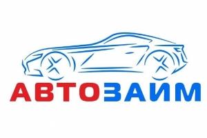 Инвестиции в Автозайм