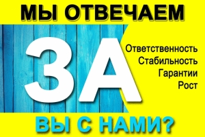 Букмекерская контора WelcomeBet