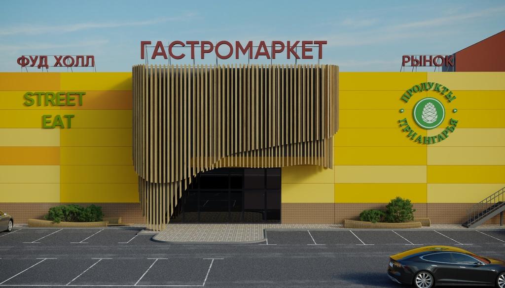 Главный вход Гастромаркет в Иркутске