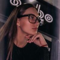 Трудова Анастасия  Николаевна
