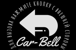 Car-Bell