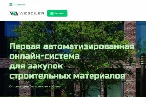 webdiler.ru