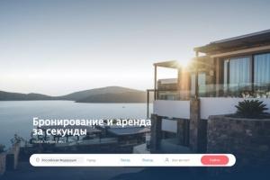 Воздух - Маркетплейс аренды загородной недвижимости в России