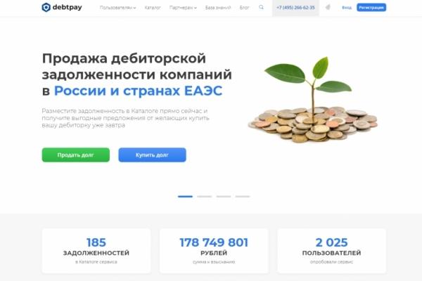 DebtPay