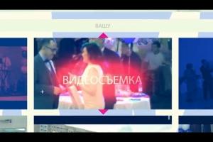 Видеопродакшн