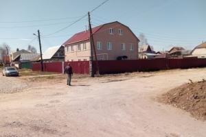 Дом Пермь